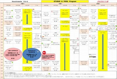 レッスンスケジュール(4月・5月・GW週間(3・4・5日)